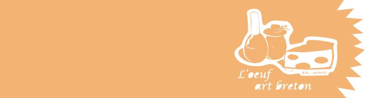 L'oeuf art breton